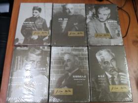 福克纳文集 上海译文出版社 全新精装存6册 《坟墓的闯入者》,《掠夺者》,《我弥留之际》,《去吧,摩西》,《喧哗与骚动》,《圣殿》没有拆塑封