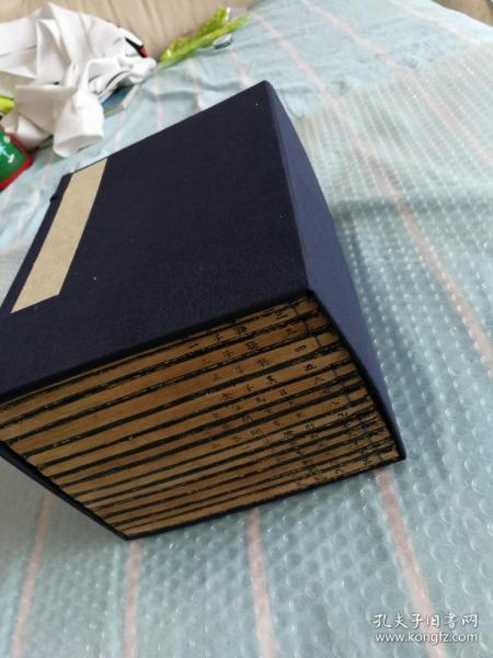 《七书直解》和刻本。日本宽永二十年1681年刻。品好。