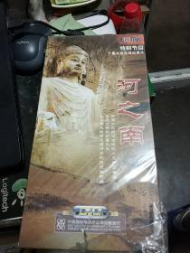 DVD 纪录片 河之南 未拆封