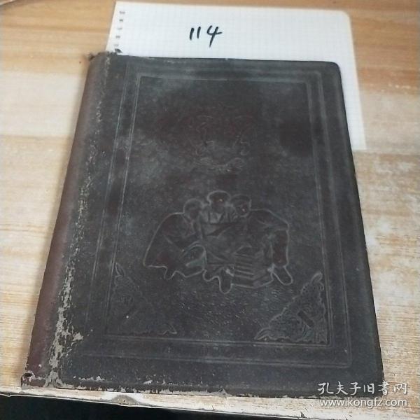 50年代笔记本皮套发32开大