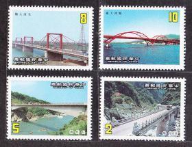 台湾,专235桥梁,四全原胶新票(1986年).