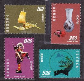 台湾,专92手工艺品,四全原胶新票(1973年).