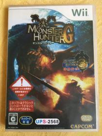 Wii游戏 怪物猎人G 游戏光盘