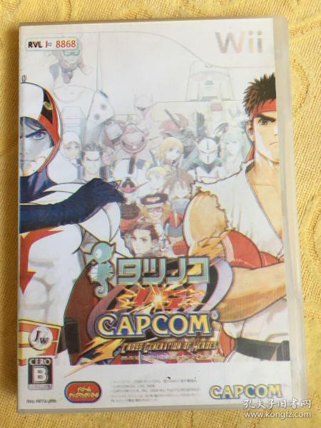 Wii游戏 龙之子 VS CAPCOM 游戏光盘
