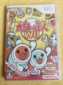 Wii游戏 太鼓达人 游戏光盘