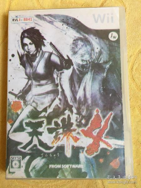 Wii游戏 天诛4 游戏光盘