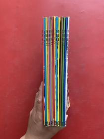 铠甲勇士;1、2、3、4、5、6、7、8、9、10、11、12、13、大电影·铠甲勇士之帝皇侠(十四本合售)