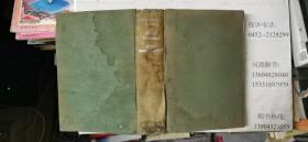 临床寄生虫学(1945年英文原版书)16开本精装  包快递费