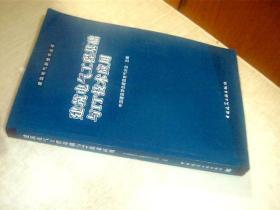 建筑电气工程基础与IT技术应用(建筑电气新技术丛书)馆藏
