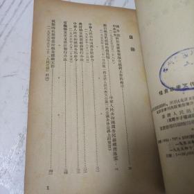 粮食政策文件选编