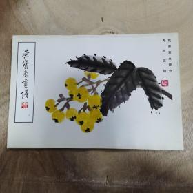 齐白石绘花卉草虫