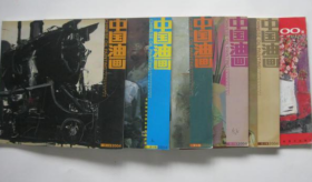 2004年第1-6期双月刊,中国油画