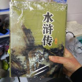 中国古典文化珍藏书系:三国演义