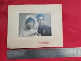 五六十年代老照片:上海大新照相结婚照