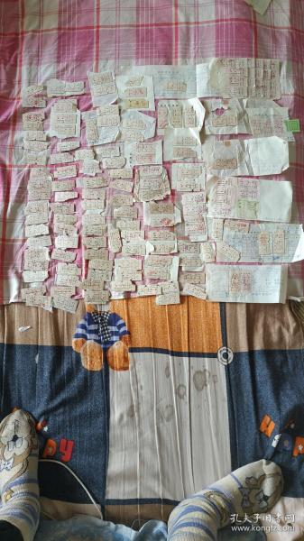 文革火车票有140张品差品自看自定看清看好再买售出不退