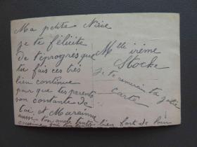 {会山书院}92#1920年欧洲法国(玫瑰花)手写明信片、junk journal手账素材