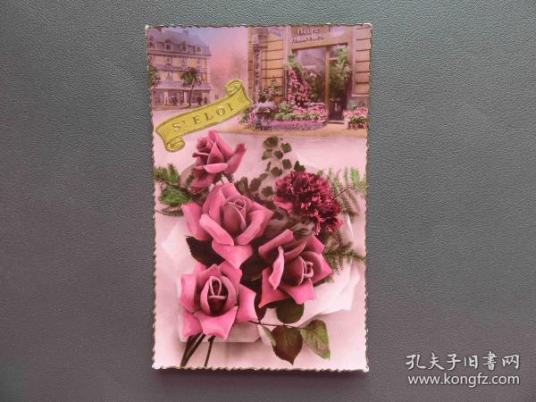 {会山书院}95#1920年欧洲法国(玫瑰花)手写明信片、junk journal手账素材