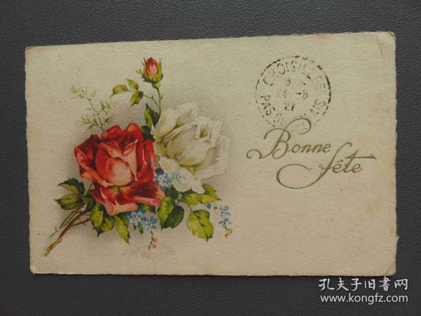 {会山书院}101#1920年欧洲法国(玫瑰花)手写明信片、junk journal手账素材