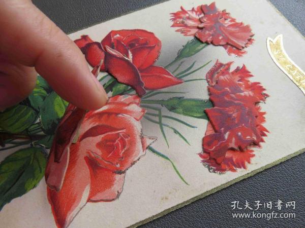{会山书院}105#1920年欧洲法国(插卡式玫瑰花)个性、手写明信片、junk journal手账素材