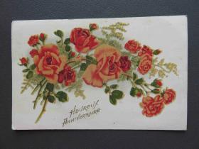 {会山书院}106#1920年欧洲法国(镶嵌珠子玫瑰花)手写明信片、junk journal手账素材