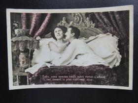 {会山书院}74#欧洲法国1910年(浪漫情侣)手写明信片、junk journal手账素材