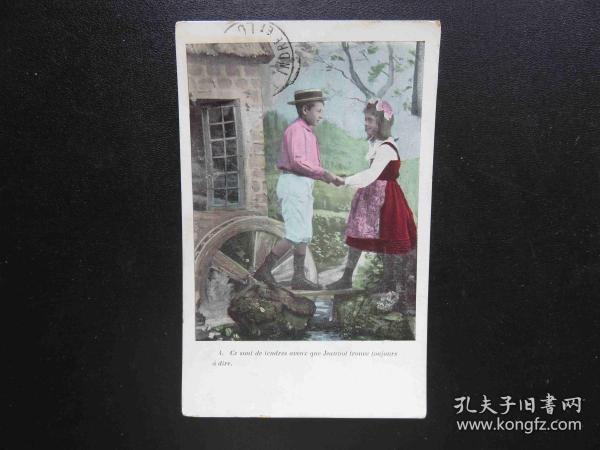 {会山书院}93#欧洲法国1910年(浪漫情侣)手写明信片、junk journal手账素材