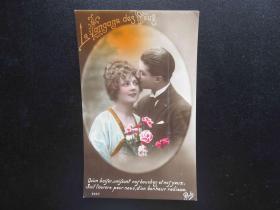 {会山书院}94#欧洲法国1910年(浪漫情侣)手写明信片、junk journal手账素材