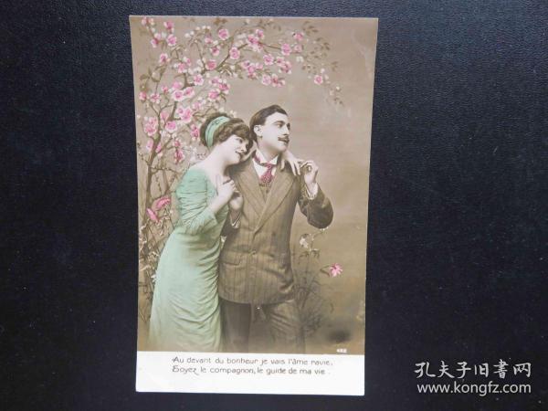 {会山书院}97#欧洲法国1910年(浪漫情侣)手写明信片、junk journal手账素材