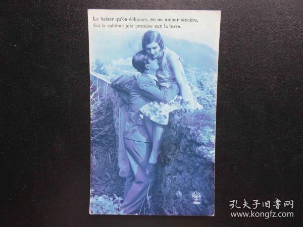 {会山书院}106#欧洲法国1910年(浪漫情侣)手写明信片、junk journal手账素材