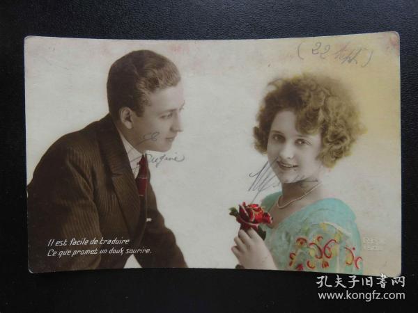 {会山书院}108#欧洲法国1910年(浪漫情侣)手写明信片、junk journal手账素材