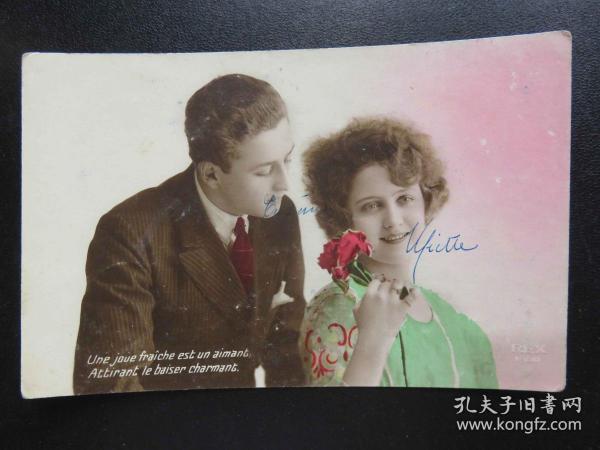 {会山书院}109#欧洲法国1910年(浪漫情侣)手写明信片、junk journal手账素材
