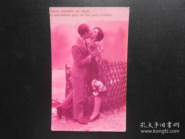 {会山书院}110#欧洲法国1910年(浪漫情侣)手写明信片、junk journal手账素材