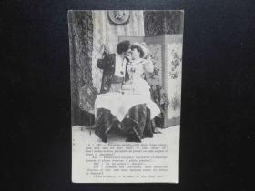 {会山书院}119#欧洲法国1910年(浪漫情侣)手写明信片、junk journal手账素材