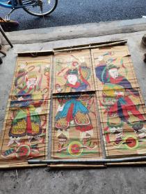 12张道教神仙画