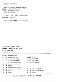 【全新正版】营销策划:原理与实务(数字教材版)9787300289830中国人民大学出版社连漪 梁健爱