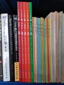 写给儿童的通俗文学(5本合售):水浒传、西游记、三国演义、红楼梦、儿女英雄传