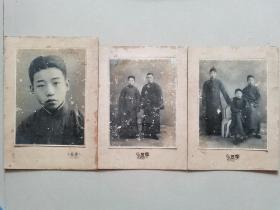 民国老照片~~~~~~少见民国青年照片3张《上海摩登照相馆摄》 尺寸23.5*18厘米 带贴板