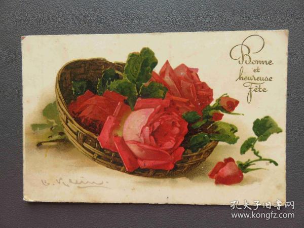 {会山书院}103#1920年欧洲法国(玫瑰花)手写明信片、junk journal手账素材