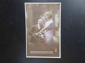 {会山书院}73#欧洲法国1910年(浪漫情侣)手写明信片、junk journal手账素材