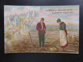 """{会山书院}""""一战""""80#欧洲法国1910年(军旅浪漫情侣)手写明信片、junk journal手账素材"""