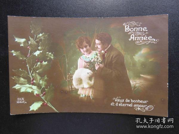 {会山书院}111#欧洲法国1910年(浪漫情侣)手写明信片、junk journal手账素材