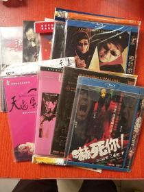 中国电影.故事片.DVD光盘.简装 :【《鸿门宴传奇》《金鸡2》《宅变》《即日启程》《天边朵云》《长江7号 》《集结号》《宇宙只有我和你》《最好的时光》《 吓死你 蓝光版》】10部合售不拆售,不重复 看图