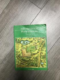 【挂刷包邮】【英文原版】Introduction To Permaculture,2nd edition 品相自鉴