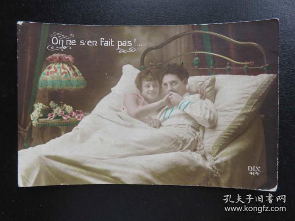{会山书院}75#欧洲法国1910年(浪漫情侣)手写明信片、junk journal手账素材