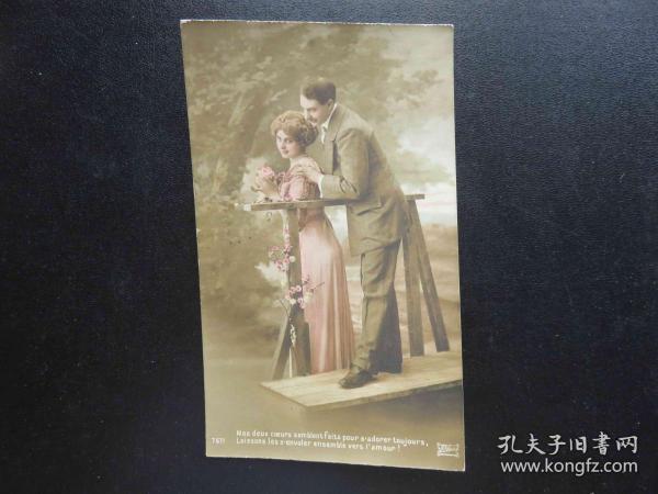 {会山书院}98#欧洲法国1910年(浪漫情侣)手写明信片、junk journal手账素材