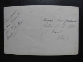 {会山书院}114#欧洲法国1910年(浪漫情侣)手写明信片、junk journal手账素材