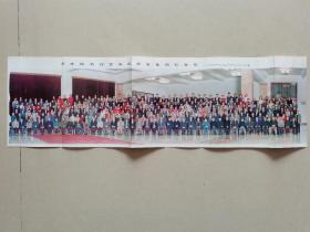 照片图片~~~~~~~~商务印书馆百年纪念全体同仁合影1997年12月26日于人民大会堂