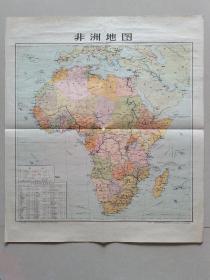1971年非洲地图【4开 51.5*62厘米】