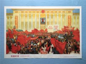 宣传画:文化大革命永放光芒组画(5张全)