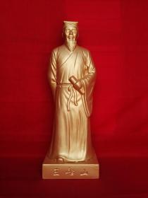 王船山雕像